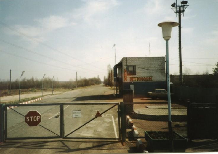 entrance_to_zone_of_alienation_around_chernobyl