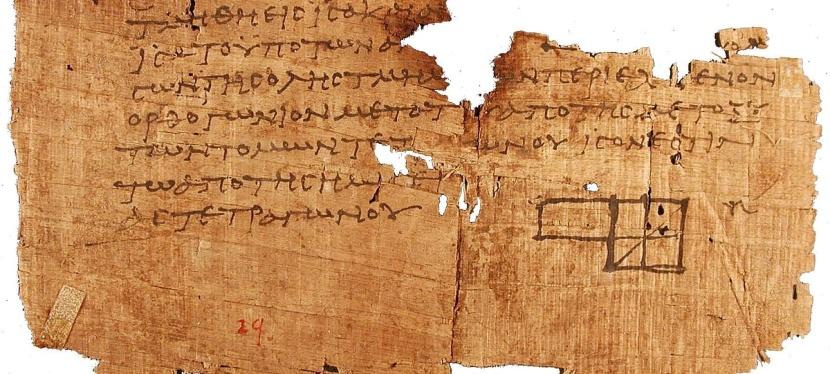 Lucretius' Poetic Epicureanism